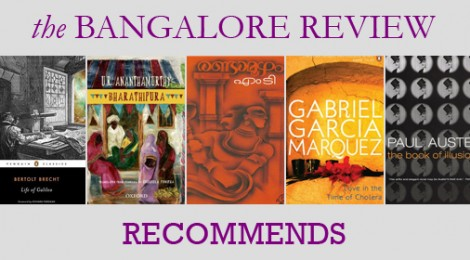 TBR Recommends - August 2013