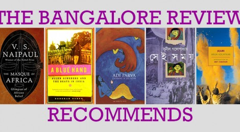TBR Recommends - March 2014