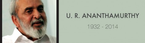 The Inner World of U. R. Ananthamurthy