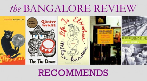 TBR Recommends - July 2013