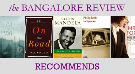 TBR Recommends - October 2013
