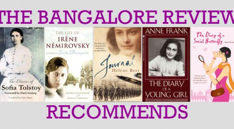 TBR Recommends - January 2014