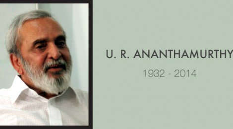 The Inner World of U. R. Ananthamurthy